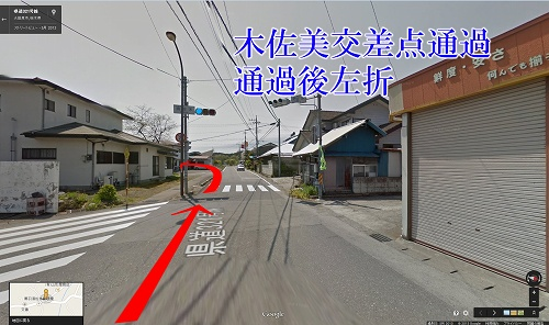 05_kizami2