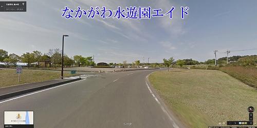 12_suiyuen3