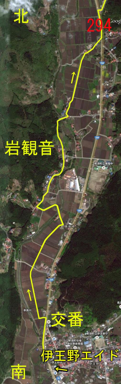 Ionoashino201525342